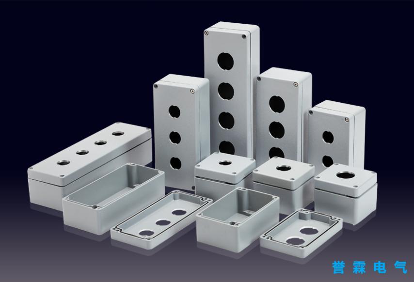 铸铝按钮盒(1-5孔)